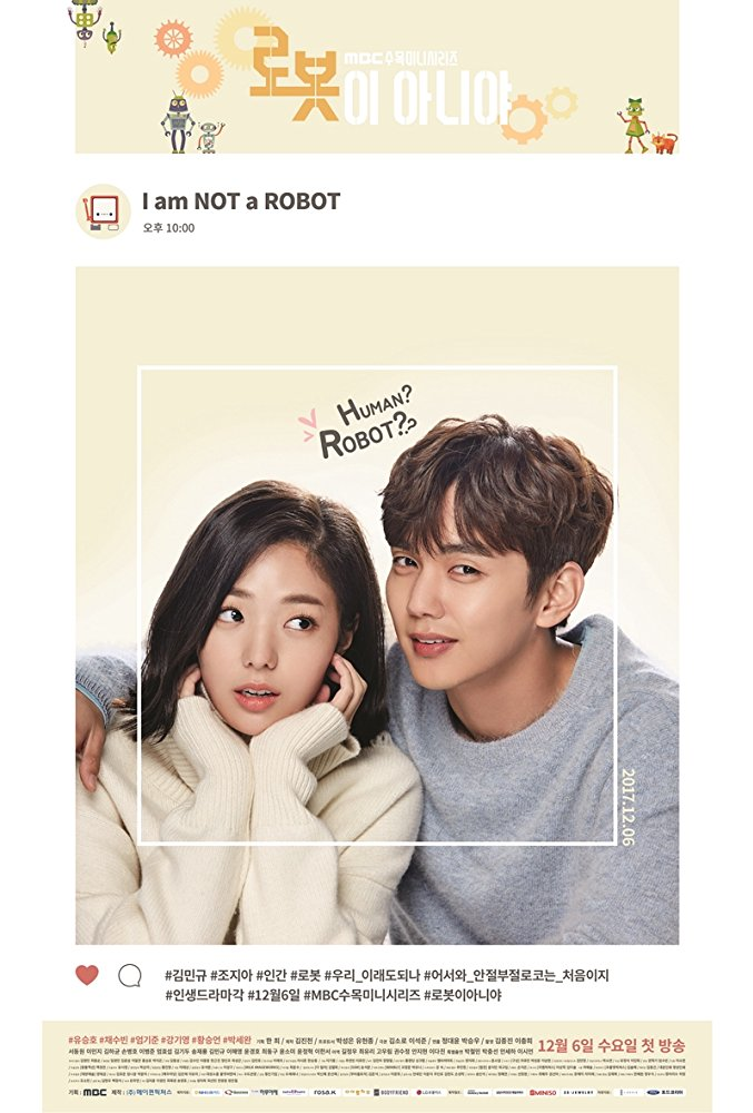 Watch Movie I'm Not a Robot