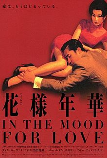 Watch Movie In The Mood For Love