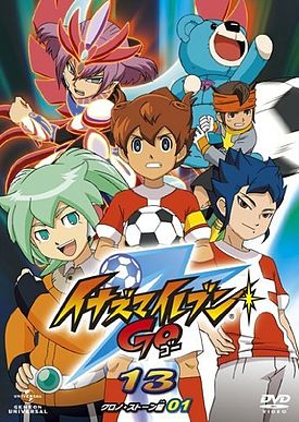 Watch Movie Inazuma Eleven Go: Chrono Stone