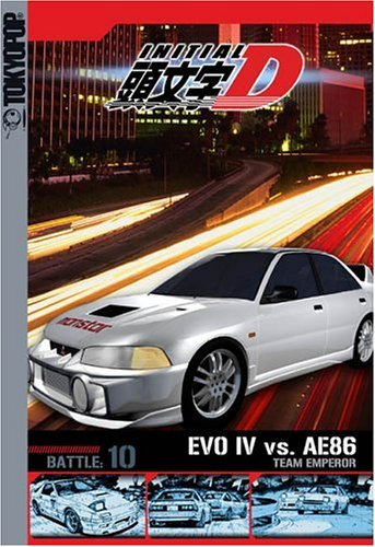 Watch Movie Initial D: Fourth Stage