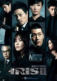 Watch Movie Iris 2