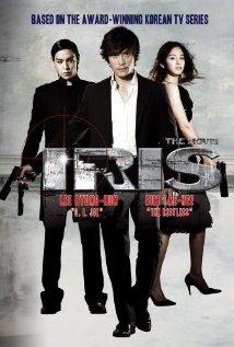 Watch Movie Iris The Movie