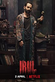 Watch Movie Irul