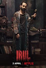 Watch Movie Irul