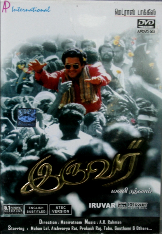 Watch Movie Iruvar