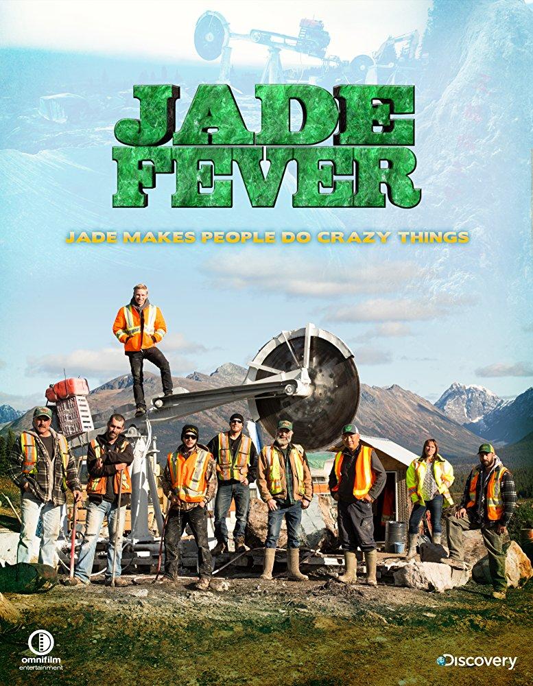 Watch Movie Jade Fever - Season 1