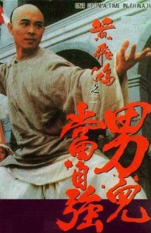 Watch Movie Jet Li Once Upon A Time In China 2