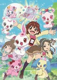 Watch Movie JEWELPET HAPPINESS
