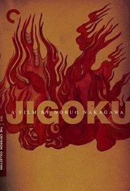 Watch Movie Jigoku