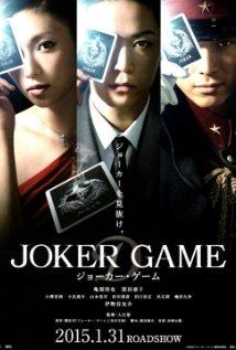 Watch Movie Joker Game