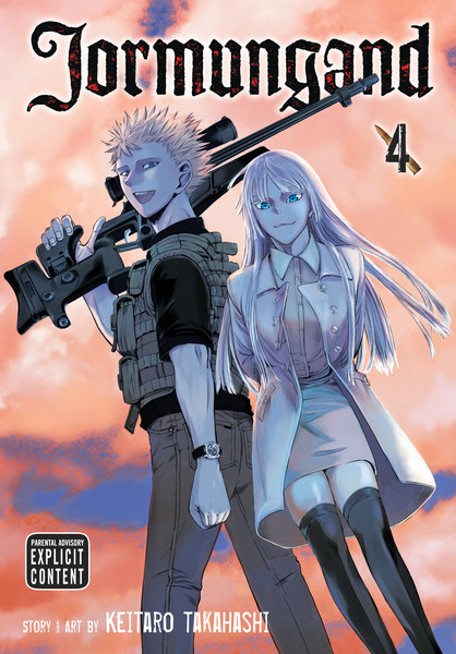 Watch Movie Jormungand