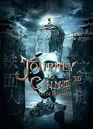 Watch Movie Journey to China