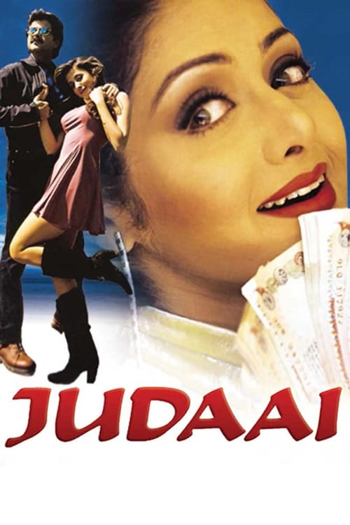 Watch Movie Judaai