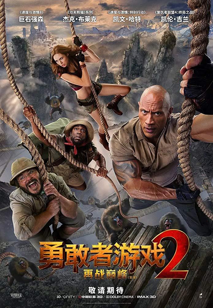 Watch Movie Jumanji: The Next Level