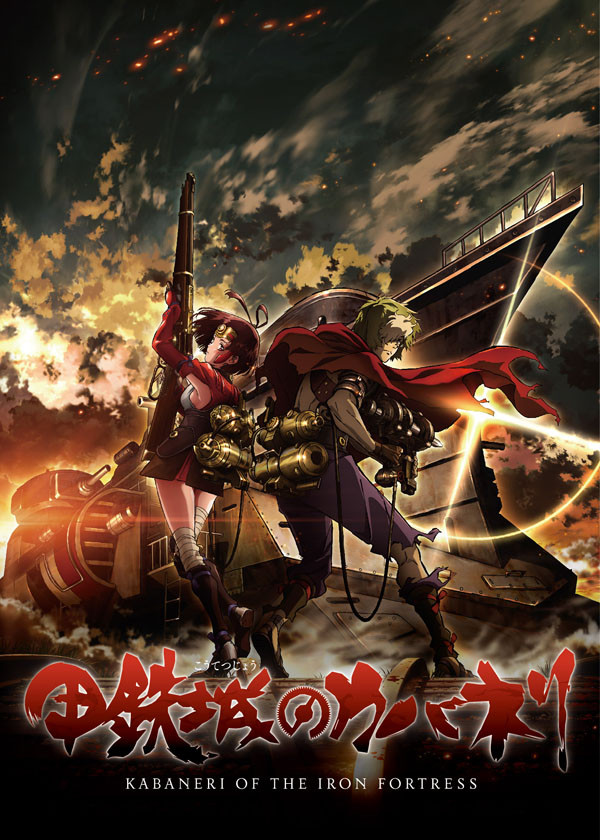 Watch Movie Kabaneri of the Iron Fortress - Season 1