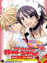 Watch Movie Kaichou wa Maid-sama!