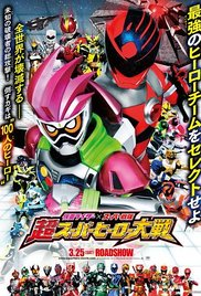 Watch Movie Kamen Rider × Super Sentai: Chou Super Hero Taisen