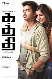 Watch Movie Kaththi