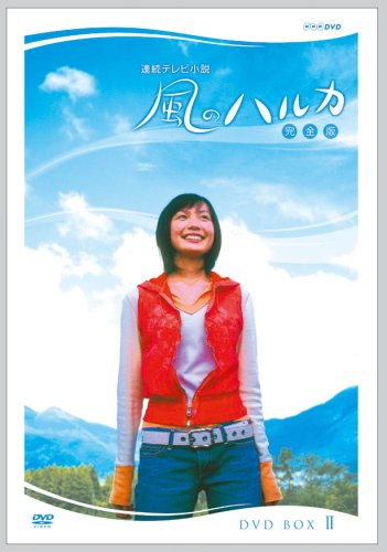 Watch Movie kaze no haruken