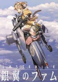 Watch Movie Last Exile: Ginyoku no Fam