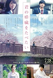 Watch Movie Let Me Eat Your Pancreas