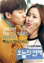 Watch Movie Love Forecast 2015