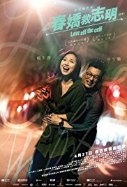 Watch Movie Love Off the Cuff
