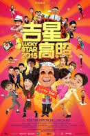 Watch Movie Lucky Star