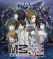 Watch Movie M3: Sono Kuroki Hagane