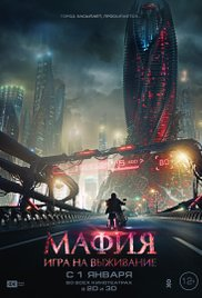 Watch Movie Mafia: Survival Game