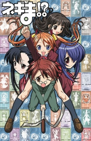Watch Movie Magister Negi Magi - Season 1