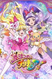 Watch Movie Mahoutsukai Precure!