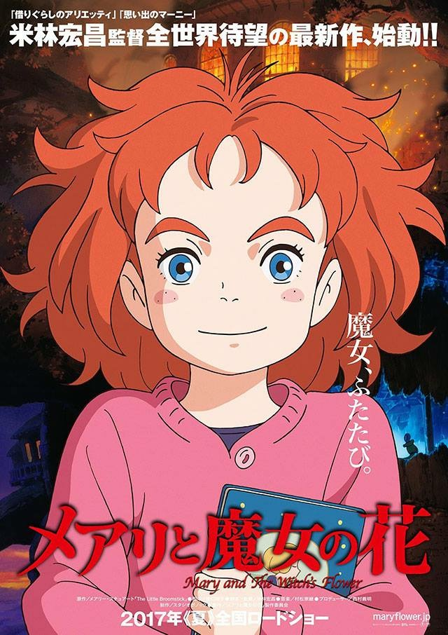 Watch Movie Mary and the Witch's Flower