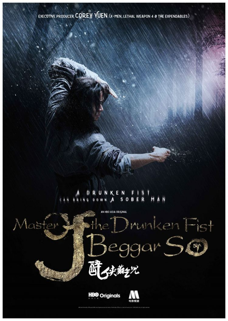 Watch Movie Master of the Drunken Fist: Beggar So
