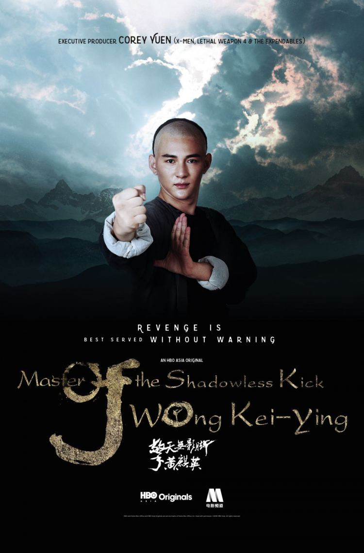 Watch Movie Master Of The Shadowless Kick: Wong Kei-Ying