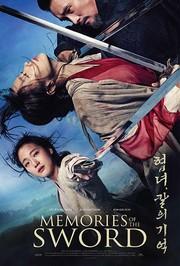 Watch Movie Memories of the Sword