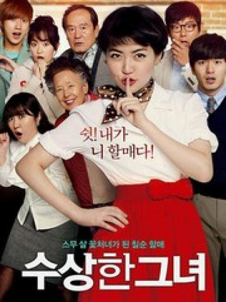 Watch Movie Miss Granny