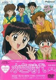 Watch Movie Mizuiro Jidai