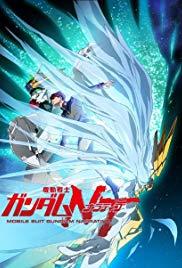 Watch Movie Mobile Suit Gundam Narrative