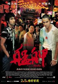 Watch Movie Monga