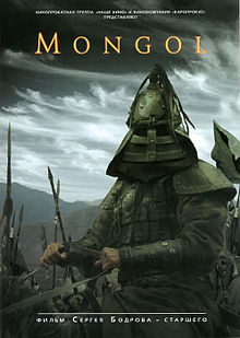 Watch Movie Mongol