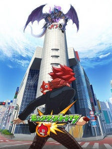 Watch Movie Monster Strike