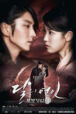 Watch Movie Moon Lovers: Scarlet Heart Ryeo