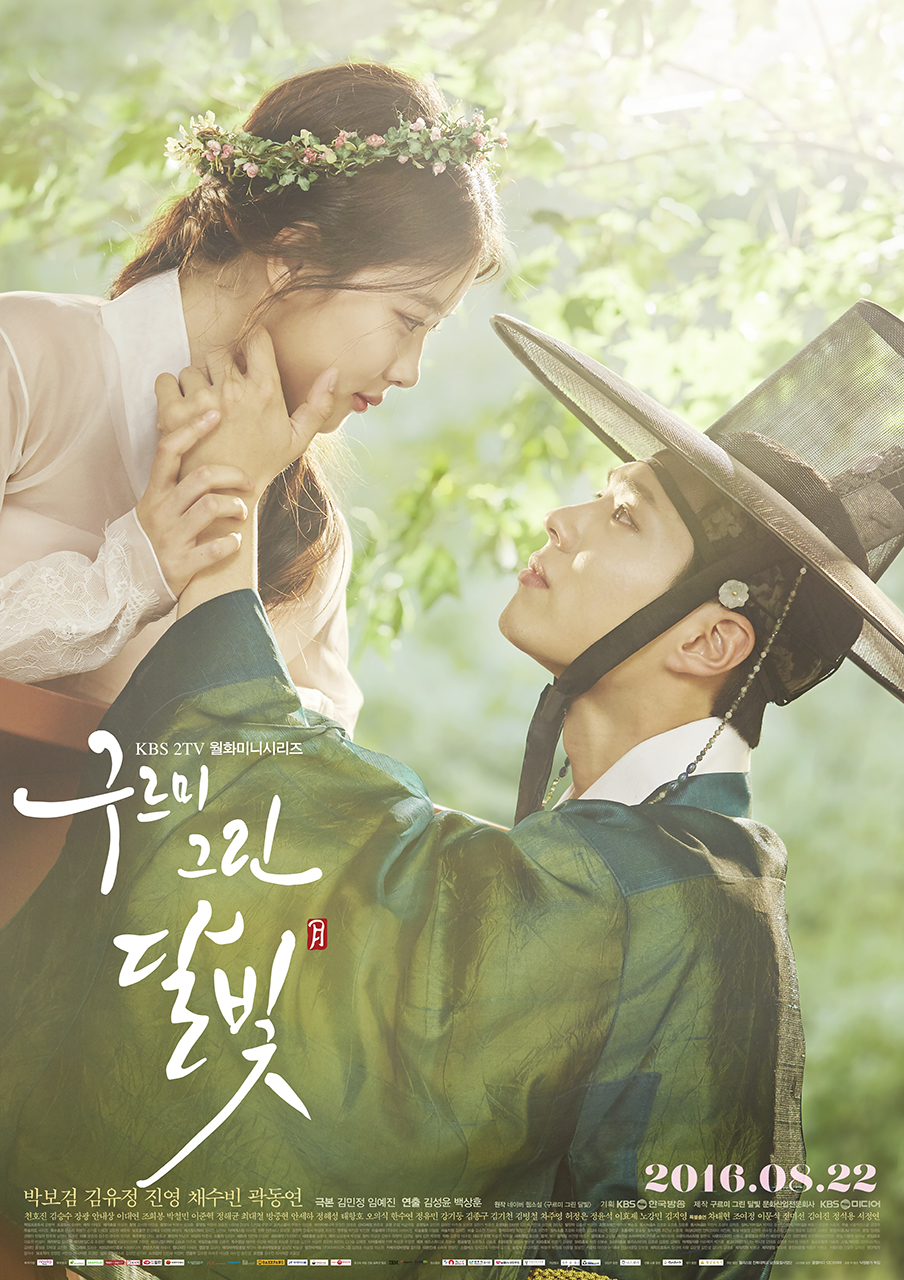 Watch Movie Moonlight Drawn By Clouds