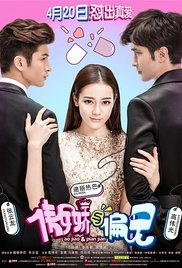 Watch Movie Mr. Pride vs. Miss Prejudice