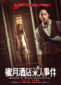 Watch Movie Murder at Honeymoon Hotel