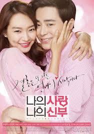 Watch Movie My Love My Bride