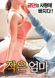 Watch Movie My Uncle's Wife