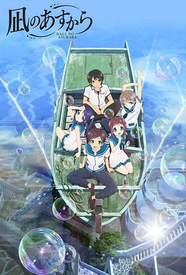 Watch Movie Nagi no Asukara