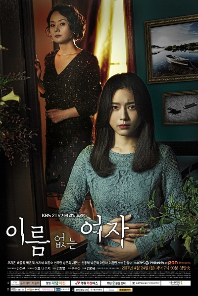 Watch Movie Nameless Woman